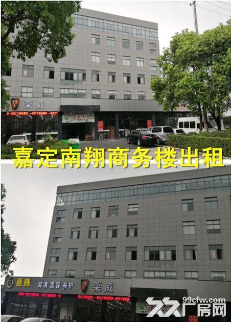 嘉定南翔精装修商务楼出租-图(3)