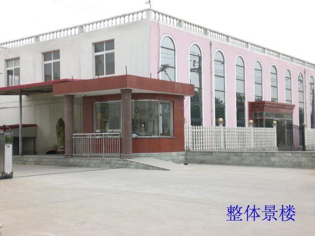 LG对面北辰科技园区20平米库房对外出租-图(1)