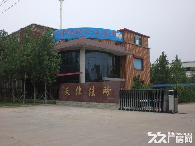 LG对面北辰科技园区20平米库房对外出租-图(3)