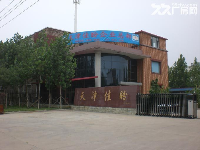 LG对面北辰科技园区20平米库房对外出租-图(8)