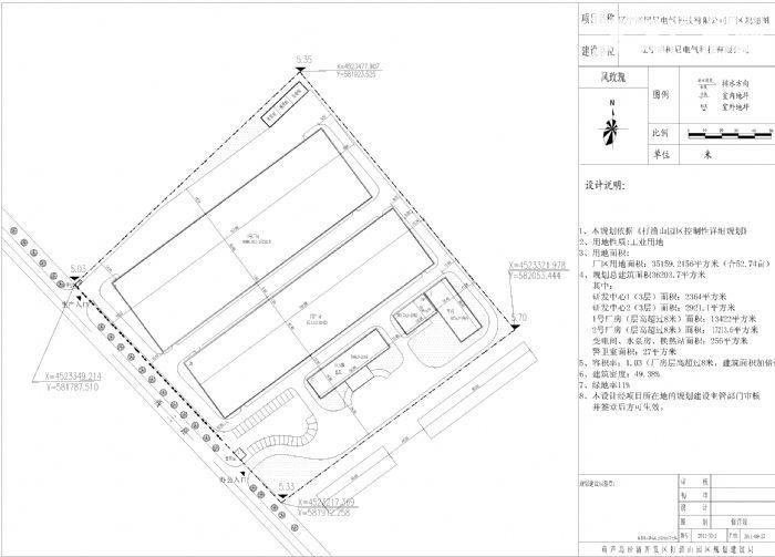 葫芦岛打渔山6700平米钢构厂房出租出售-图(8)