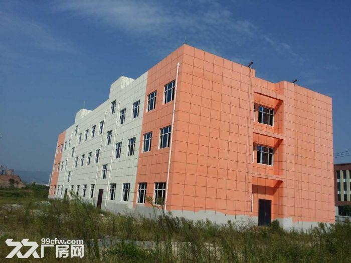 东宝工业园10000平面厂房办公楼整体转让-图(1)