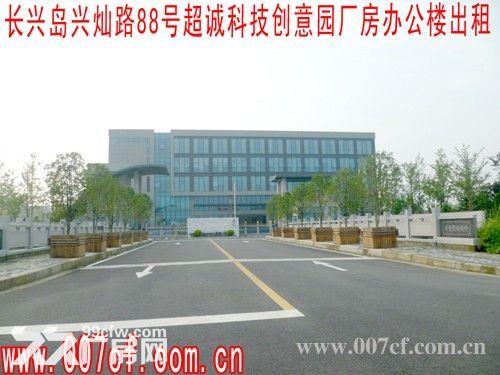 上海长兴岛厂房办公楼超低价急租,价格面议-图(1)