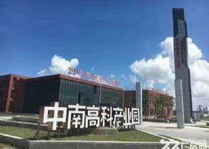 绍兴高新区国道附近标准工业厂房出售五成首付企业固定资产