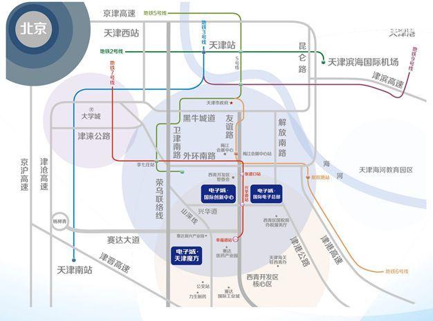 [hot]电子城天津魔方−出租出售厂房写字楼-图(1)
