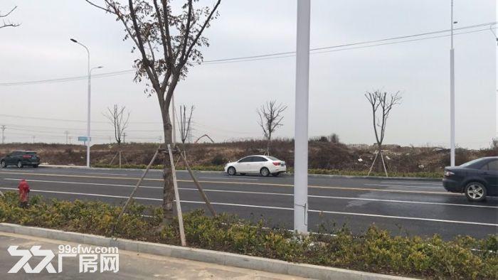 凤凰山北5亩土地起售,欢迎内外公司企业实地考察-图(1)