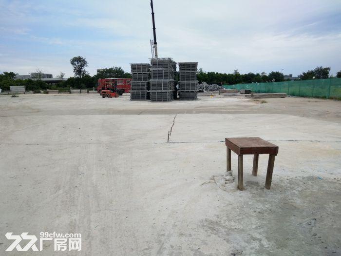 双流西航港双华路旁20000平米建渣土地出租-图(2)