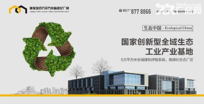 百万米标准化厂房可租可售50年产权-图(3)