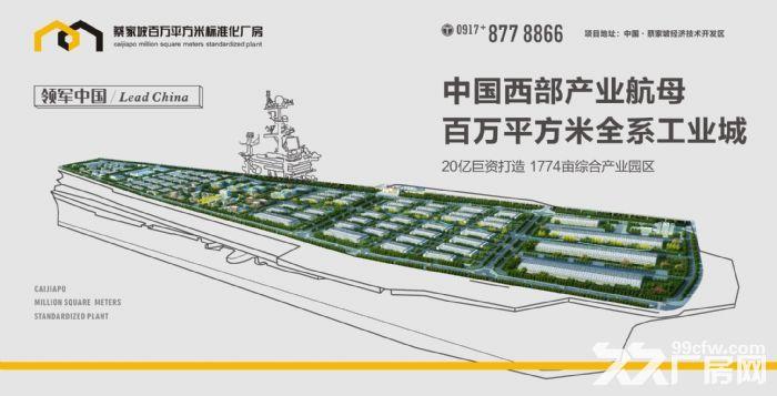 百万米标准化厂房可租可售50年产权-图(8)