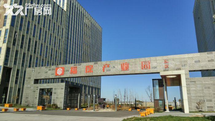 醇熟商务研发办公5.6米层高loft现房租售-图(5)