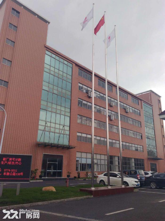车墩企福华康科技园1288平精装平层适合研发生产-图(4)