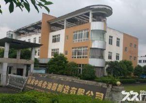 重庆江津区双福厂房整体出售