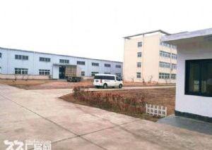 急售芜湖县1.3万平方的厂房和办公楼