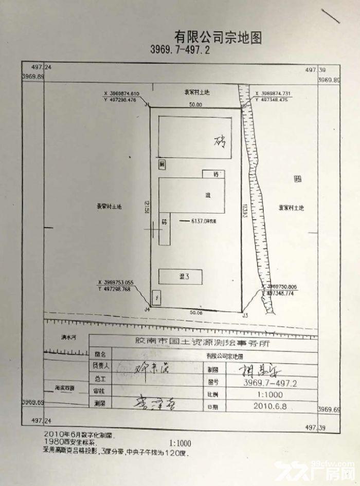 青岛西海岸新区土地厂房出售-图(2)