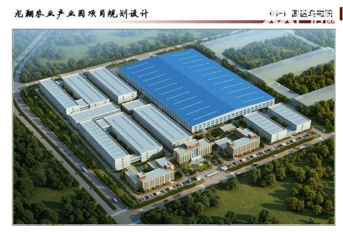 长春北湖科技开发区厂房可分割出租-图(1)