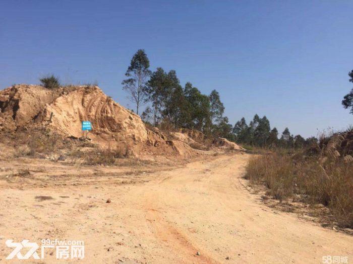 可做投资地块惠州博罗1000亩国有土地出售-图(1)