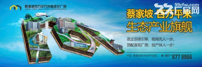背靠陕汽法士特陕齿,百万米厂房可租可售50年产权-图(1)