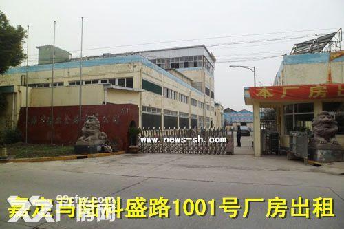 嘉定马陆科盛路1001号3000平厂房出租可分租-图(3)