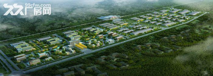 蔡家坡百万平米标准化厂房招商-图(3)