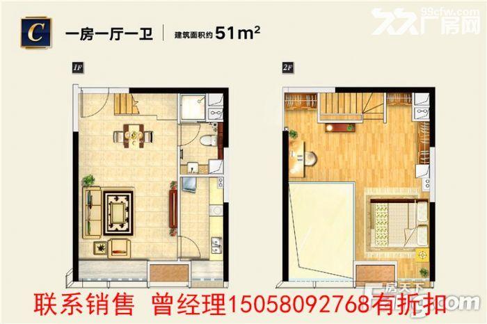 东部新城恒大之光55至104平公寓住宅15000元每平出售-图(2)