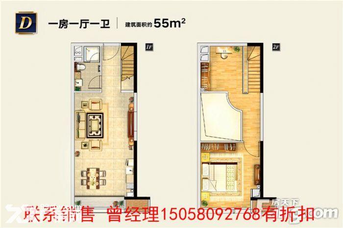东部新城恒大之光55至104平公寓住宅15000元每平出售-图(3)