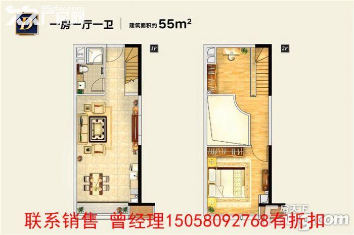 九龙湖恒大山水城90至120平米住宅约1万每平出售-图(1)