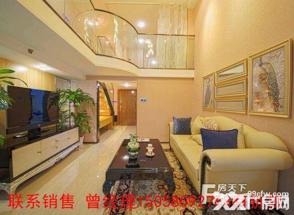 九龙湖恒大山水城90至120平米住宅约1万每平出售-图(3)