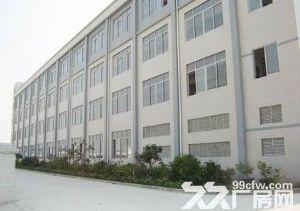 鹤城有800平米办公仓储、轻加工业带电梯厂房出售gw