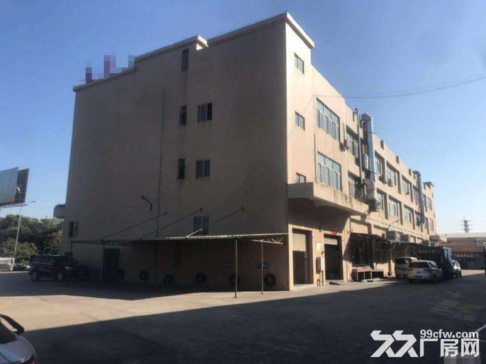 平步大道附近独院三层7300平米可办环评-图(1)