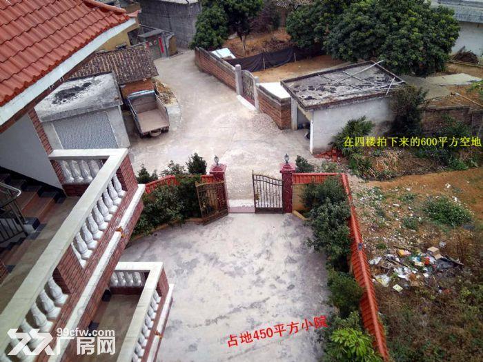 从化区棋杆京珠高速出口附近600平方宅基地永久转让-图(1)