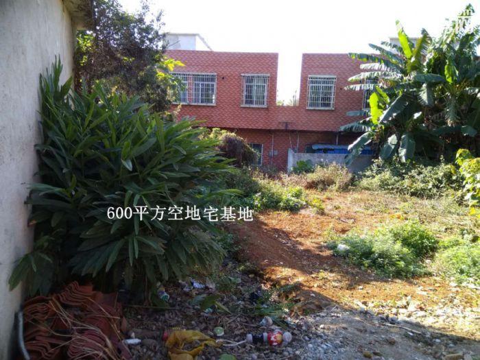 从化区棋杆京珠高速出口附近600平方宅基地永久转让-图(4)