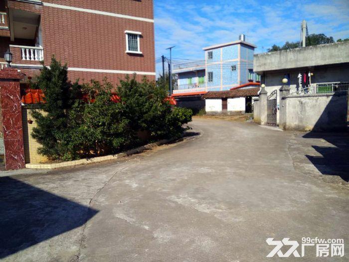 从化区棋杆京珠高速出口附近600平方宅基地永久转让-图(6)