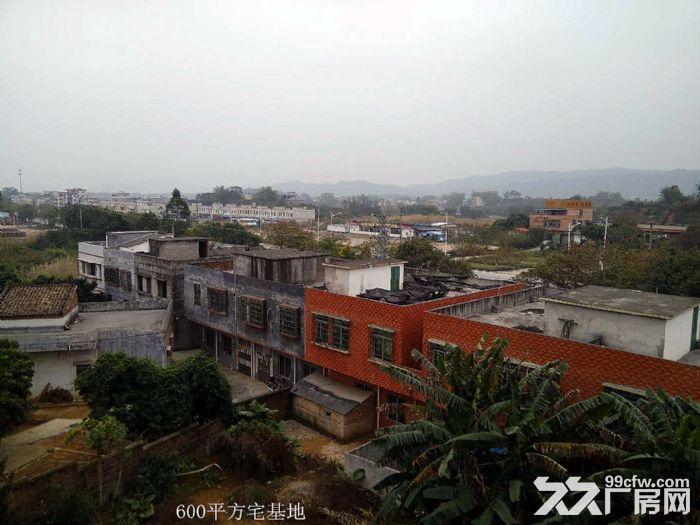 从化区棋杆京珠高速出口附近600平方宅基地永久转让-图(7)