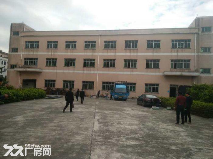 凤岗金凤凰独门独院厂房出租3150平,靠近广源物流-图(1)