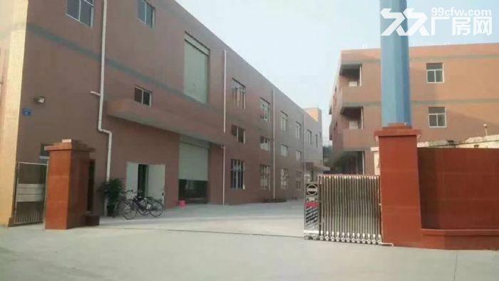 近深圳厂房2层带牛角3680平方合同期长-图(1)