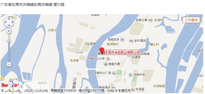 出租东莞洪梅镇仓库(另厂房外有1000多平空地可使用)-图(6)