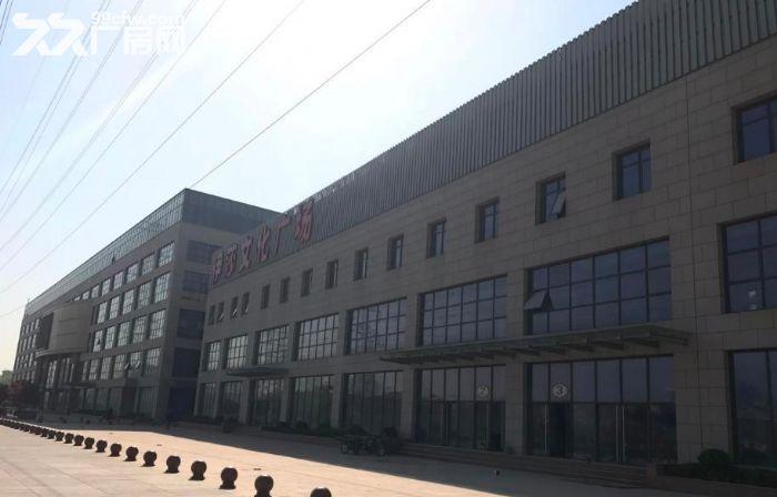 高碑店四惠伊莎文化广场1500平临街独栋企业总部-图(1)