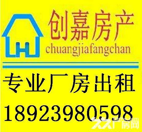 潮汕路附近独立门户厂房出租-图(2)