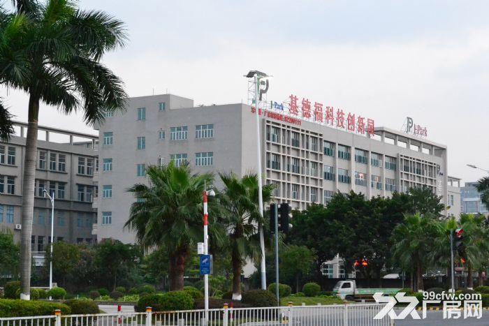 季华二路附近1100㎡标准厂房招租-图(2)