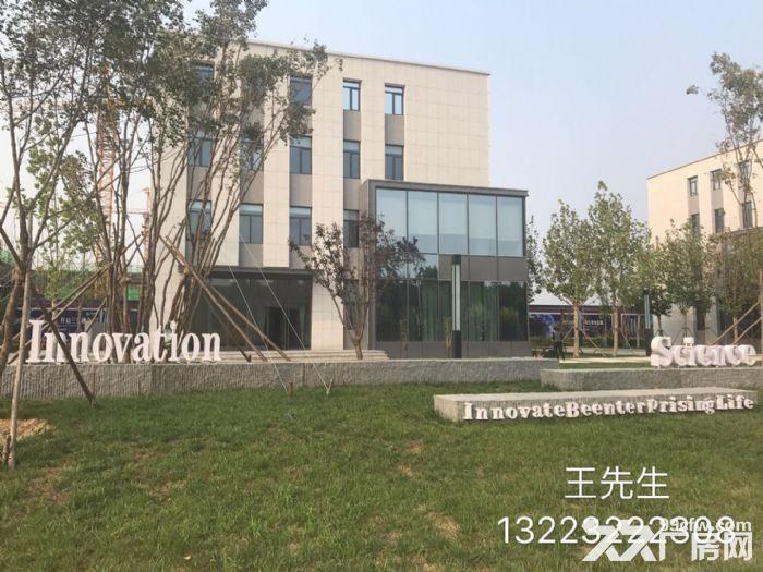 和谷智能科技小镇北京周边厂房出售1000平米可办环评-图(2)
