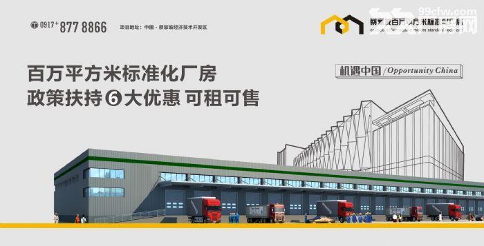产业园区厂房出租出售-图(3)