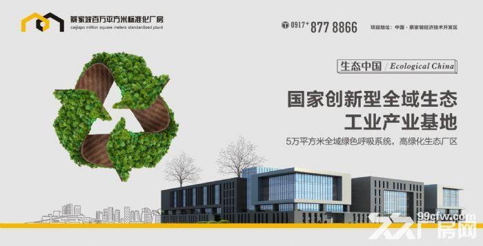 百万米标准化厂房现出租出售50年产权-图(4)