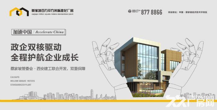 百万米标准化厂房现出租出售50年产权-图(6)