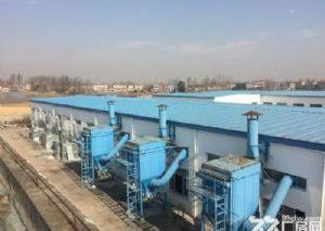 汉川32亩工业用地及厂房仓库整体转让