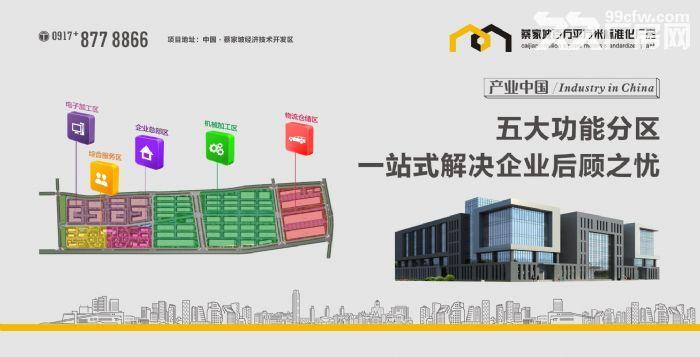 标准化厂房可租可售两年免租50年产权-图(7)