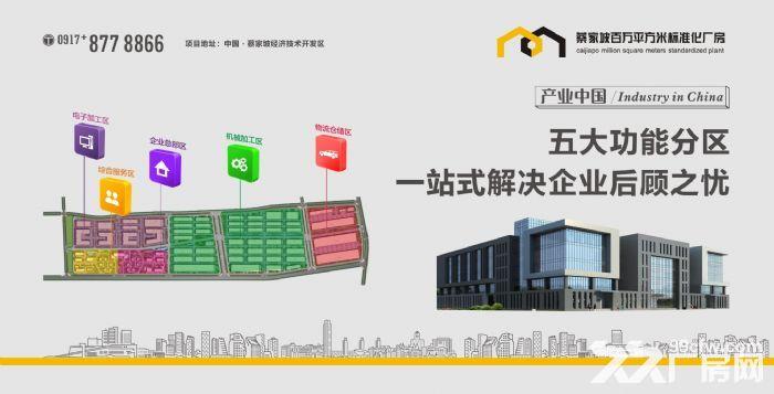 百万米标准化厂房可租可售两年免租50年产权-图(7)