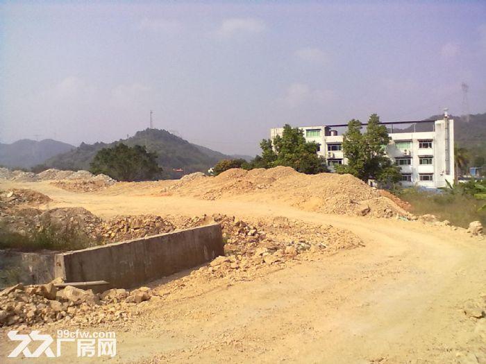 从化区温泉镇旅游区流溪河边约20亩旅游酒店用地转让-图(2)