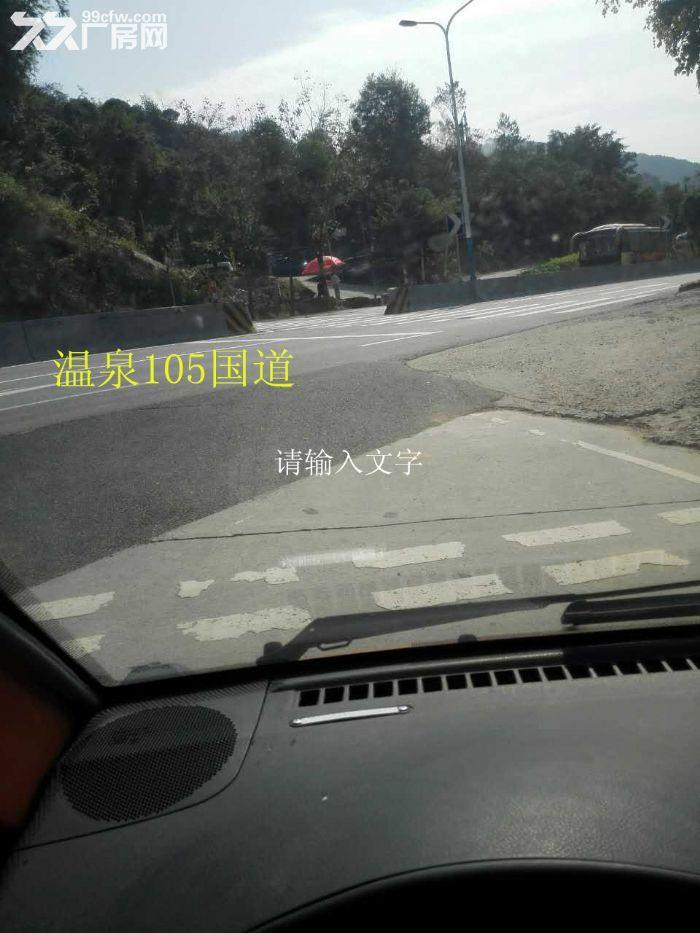 从化区温泉镇旅游区流溪河边约20亩旅游酒店用地转让-图(7)