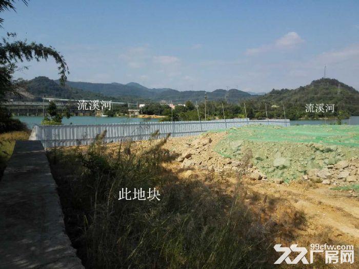 从化区温泉镇旅游区流溪河边约20亩旅游酒店用地转让-图(8)