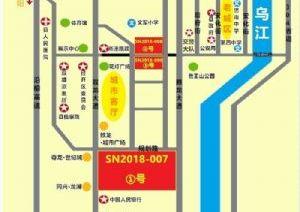 贵州铜仁思南三甲医院旁边160亩净地出让